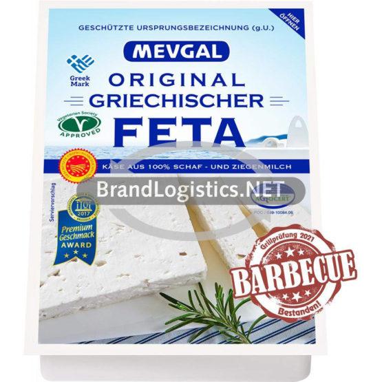 Mevgal Original Griechischer Feta 200 g